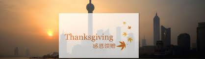 happy thanksgiving support the nyu shanghai parents giving