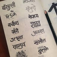 351 best devanagari typography images on pinterest typography