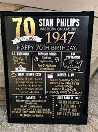 PRINTED 70th birthday poster Back in 1948 What Happened in