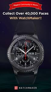 Fossil Machine 3 Hand Date Watch Face Watchmaker Premium License Android Apps On Google Play