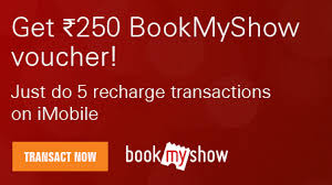 bookmyshow offer imobile bookmyshow offer to get bookmyshow voucher worth rs 250