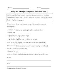 circling and writing helping verbs worksheet language arts