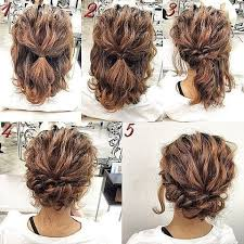 step bu step coil hairstyles ideas about easy hairstyles for short curly hair to do at home