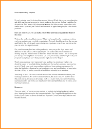best teacher cover letters elementary teacher cover letter sample