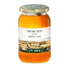 rosh hashanah gifts rosh hashanah gifts gifts judaica web store