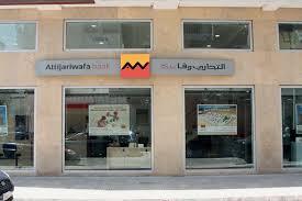 attijari wafa bank siege casablanca attijariwafa bank brand your morocco