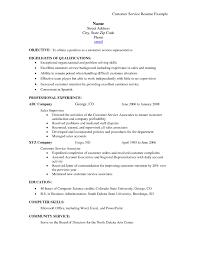 exle of customer service resume modern retail resume skills gift documentation template exle