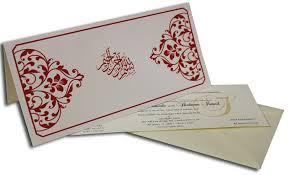 Special Invitation Cards Traditional Muslim Wedding Invitation Card Sqdl27 0 85
