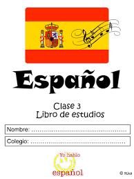 spanish pairs game como te llamas by missmcc teaching