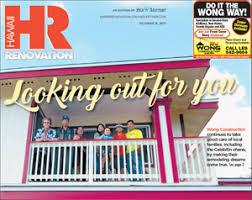 Home Renovation Magazines Hawaii U0027s Source For Renovation Tips Hawaii Renovation