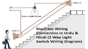how to wire a 2 way light switch wiring a light switch 2 way