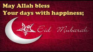 eid mubarak greetings happy eid wishes sms message