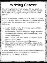 center activities august and september journals poetry lists