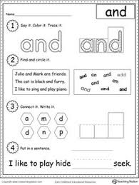 sight word print u0026 go 10 skills on each page teaching