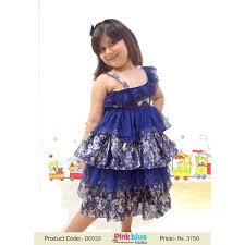 designer dress buy designer royal blue birthday dress with multi layers pattern