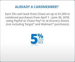 get 5 cashback on purchase freedom back credit card