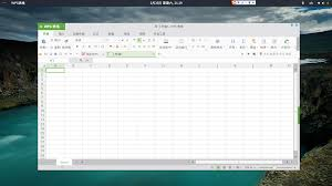 wps office 2016 what runs codeweavers
