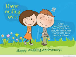 Wedding Greeting Cards Quotes Anniversary