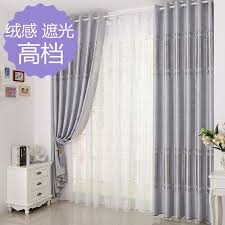 Silver Window Curtains Brief Modern Geometric Solid Silver Window Screening Tulle Sheer