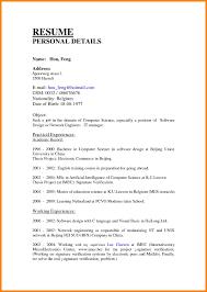 resume address format 8 cv personal details format resume emails cv personal details format upload resume for jobs 41629199 lgasmk jpg