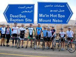 share the damn road cycling jersey bicycling pinterest road jordan road cycling touring holiday ke adventure travel