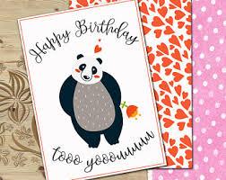 3rd birthday card kids third birthday card bear