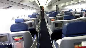 Delta Comfort Plus Seats Delta 767 300 Cabin Old Youtube