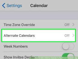 hebrew calendars how to add a hebrew calendar to the iphone s calendar app 4 steps