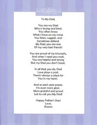 quote for daughter by father father u0027s day poem dads and father