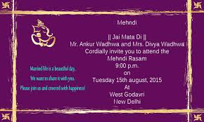 mehndi invitation wording sles hindu wedding invitation cards android apps on play