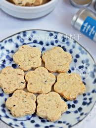 happy home baking pork floss and sesame seeds cookies
