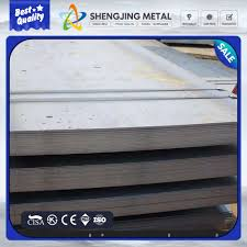 steel sheet 5mm thick steel sheet 5mm thick suppliers and