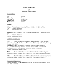 Student Resumes For Jobs by Friendship Essay Personal Narrative My Best Friend In The