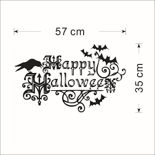 halloween black birds sticker tool picture more detailed picture about the removable