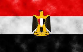 Eygpt Flag Egyptian Flag By Amreg On Deviantart