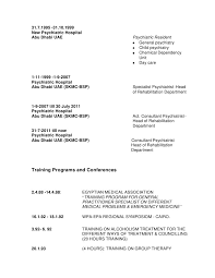 graduate program admission essay format civil engineering resume