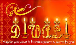 photos of diwali greeting cards 100 images diwali greeting