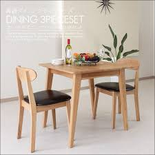 Set Of Two Dining Chairs C Style Rakuten Global Market 80 Cm Dining Table Set Dining Set