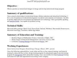 resume website design lukex co
