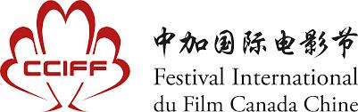 china cci chine canada china international festival