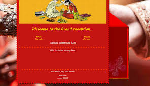 Gruhapravesam Invitation Card Design Free Wedding Invitation Card U0026 Online Invitations