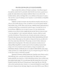 good argumentative essay sample academic argumentative essay academic essay writing jobs excellent academic writing service academic essay writing jobs jpg slideshare