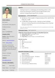 Resume Sample Format For Beginners by Find A Resume Resume For Your Job Application