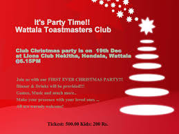 Invitation Card For Christmas Free Christmas Party Invitations Party Invitations Templates