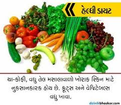 115 best gujarati health tips images on pinterest health tips