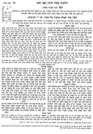 mishnah berurah mishna berura by rabbi eli mansour