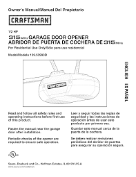 Craftsman Garage Door Openers Troubleshooting by Craftsman Garage Door Opener 139 53993d User Guide Manualsonline Com