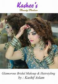 makeup and hair styling done by kashif aslam by kashee s beauty parlour