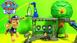 paw patrol nickelodeon rescue training center playset chase paw