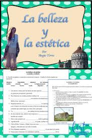 ap spanish language sample essays ap spanish vocabulary practice for triangulo aprobado la belleza ap spanish vocabulary practice for triangulo aprobado la belleza y la estetica